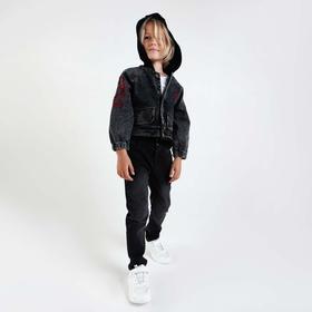 Джинсы для мальчика, цвет чёрный, рост 122 см