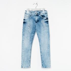 Джинсы для девочки, цвет синий, рост 128 см