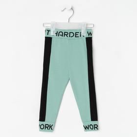 Леггинсы для девочки, цвет зелёный, рост 104 см