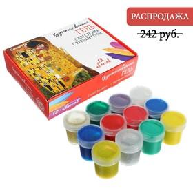 Гель с блёстками в банке набор Mix 12 цв по 20 мл Calligrata (6 цв с блёстками + 6 цв перламутр)