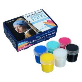 Краска акрил набор Pearl 6 цв по 20 мл Calligrata перламутровая (морозостойкая), в карт.коробке
