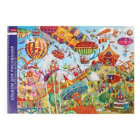 """Альбом для рисования А3, 40 листов на гребне с раскраской """"Парк развлечений"""", обложка мелованный картон, блок 100 г/м2"""