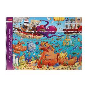 """Альбом для рисования А3, 40 листов на гребне с раскраской """"На дне морском"""", обложка мелованный картон, блок 100 г/м2"""
