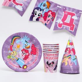 """Набор бумажной посуды """"С Днем Рождения"""", Little Pony"""