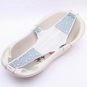 Гамак для купания детский, «Куп-куп» 100 cм., Premium, цвет серый