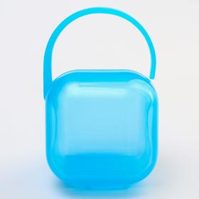 Booth container, blue color