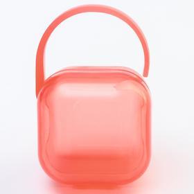 Контейнер для пустышки, цвет розовый