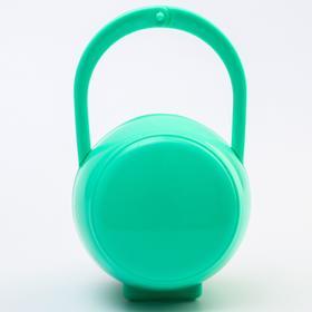 Контейнер для детской пустышки, цвет зеленый