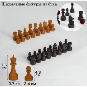 Шахматные фигуры, бук, без утяжеления, h короля=7.5 см, d= 2,7 cм,  h пешки=4.3 см, d=2,4 cм