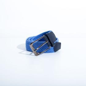 Ремень женский, ширина 3,5 см, плетёнка, пряжка металл, цвет голубой