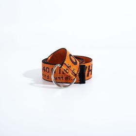 Ремень женский, ширина 3,5 см, пряжка металл, цвет оранжевый