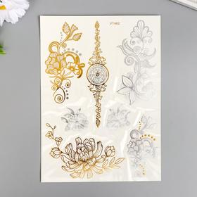 "Татуировка на тело золото/серебро ""Цветы"" 21х15 см"