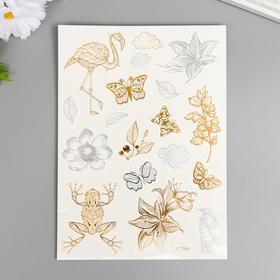 """Татуировка на тело золото/серебро """"Птицы, бабочки и цветы"""" 21х15 см"""