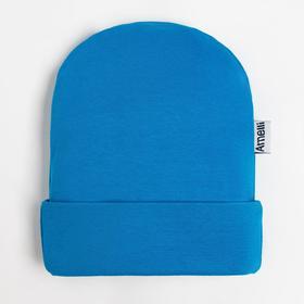 Шапочка «Спорт» детская, цвет синий, размер 40