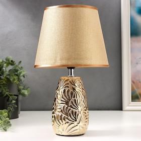 Лампа настольная 16194/1GD E14 40Вт золото 20х20х33 см