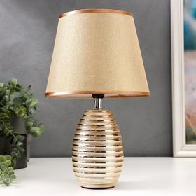 Лампа настольная 16609/1GD E14 40Вт золото 20х20х33 см
