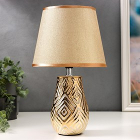 Лампа настольная 16195/1GD E14 40Вт золото 20х20х33 см