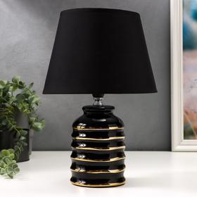 Лампа настольная 16610/1BK E14 40Вт черно-золотой 20х20х32,5 см
