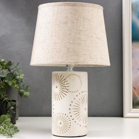 Лампа настольная 16624/1WT E14 40Вт белый 22х22х36 см