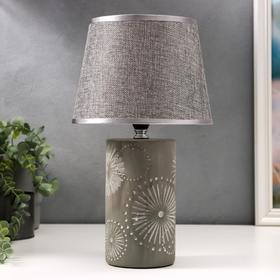 Лампа настольная 16624/1GY E14 40Вт серый 22х22х36 см