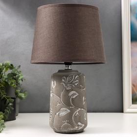 Лампа настольная 16626/1 E14 40Вт серый 22х22х36 см