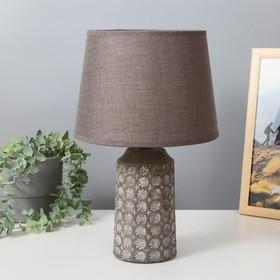 Лампа настольная 16627/1 E14 40Вт серый 22х22х36 см