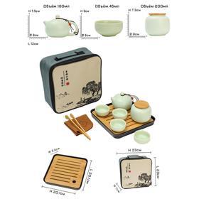Набор для чайной церемонии 9  предметов, на 4 персоны, чашка 45 мл, чайник 180 мл