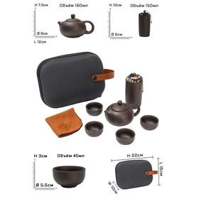 Набор для чайной церемонии 7 предметов, на 4 персоны