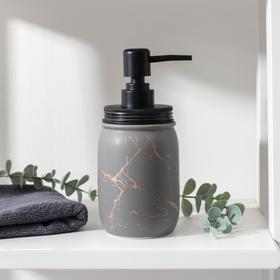 Дозатор для жидкого мыла «Зевс», 500 мл, цвет серый