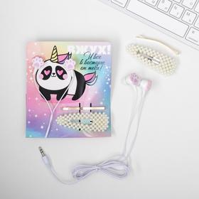 Наушники и заколки для волос на открытке «Вжух», 11 х 20,8 см