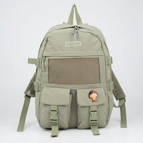 Рюкзак, отдел на молнии, 4 наружный кармана, 2 боковых кармана, цвет зелёный