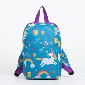 4940D Backpack Children, 19 * 10 * 32, Depth Lightning, 2 N / Pocket, Blue Unicorn