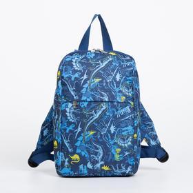 4940D Backpack Children, 19 * 10 * 32, Depth Lightning, 2 N / Pocket, Sin.Rakosha
