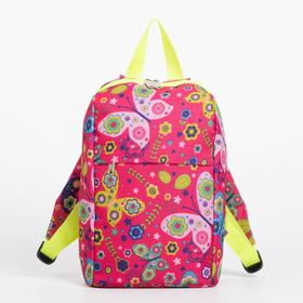Рюкзак детский, отдел на молнии, 2 наружных кармана, цвет малиновый, «Бабочки»