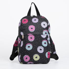 4940D Backpack Children, 19 * 10 * 32, Depth Lightning, 2 N / Pocket, Chern Ponchon