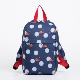 Рюкзак детский, отдел на молнии, 2 наружных кармана, цвет синий, «Фламинго»