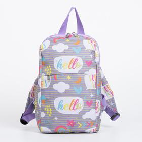 Рюкзак детский, отдел на молнии, 2 наружных кармана, цвет серый/сиреневый