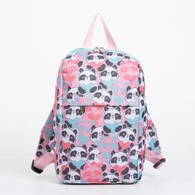 4940D backpack detached, 19 * 10 * 32, Depth on zipper, 2 n / pocket, panda roses