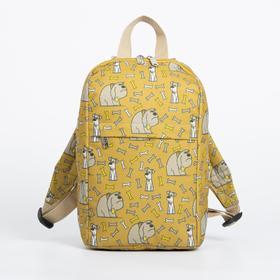 Рюкзак детский, отдел на молнии, 2 наружных кармана, цвет горчичный