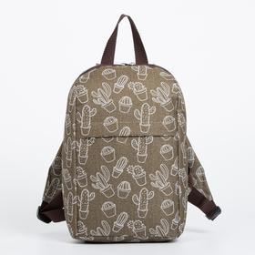 4940D backpack detached, 19 * 10 * 32, Depth on zipper, 2 n / pocket, cactus