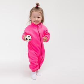 Комбинезон для девочки, цвет розовый, рост 74-80 см