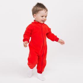 Комбинезон детский, цвет красный, рост 74-80 см