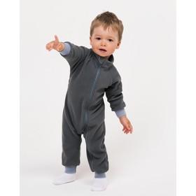 Комбинезон детский, цвет серый, рост 74-80 см