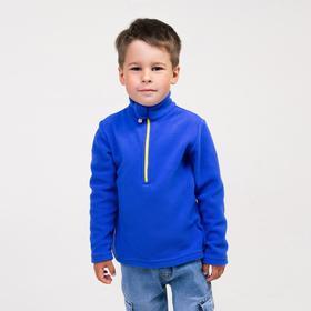 Джемпер для мальчика, цвет синий, рост 104 см