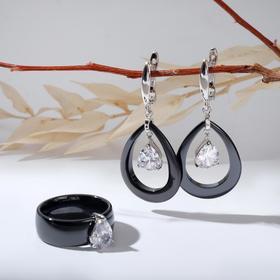 """Гарнитур посеребрение 2 предмета: серьги, кольцо, капли """"Керамика"""", цвет чёрный, 17 размер"""