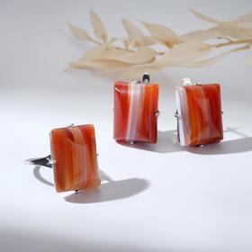 """Гарнитур посеребрение 2 предмета: серьги, кольцо, кубики """"Агат оранжевый"""", 18,5 размер"""