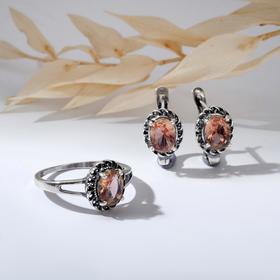 """Гарнитур посеребрение 2 предмета: серьги, кольцо, верёвка """"Султанит"""", 17,5 размер"""