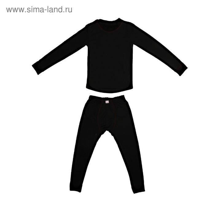 Комплект термобелья для мальчика: кофта и леггинсы, рост 122-128 см (34), цвет чёрный