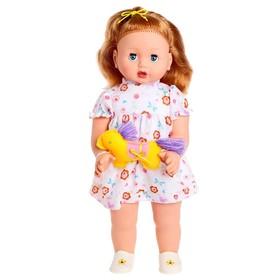 Кукла «Марина 6» 60 см, озвученная