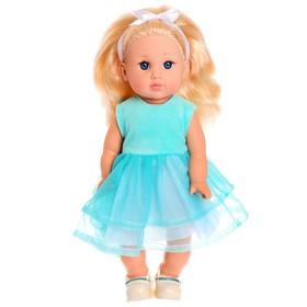Кукла «Лера» 40 см, озвученная